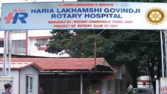L.G.Rotary_Hospital_Vapi